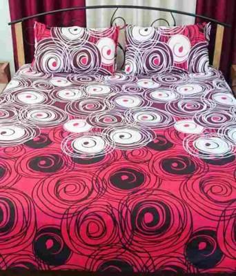 GURU KIRPA HANDLOOM Cotton Printed Double Bedsheet