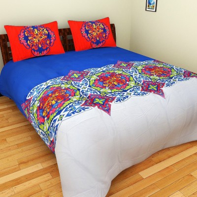 Portico New York Cotton Silk Blend Abstract King sized Double Bedsheet