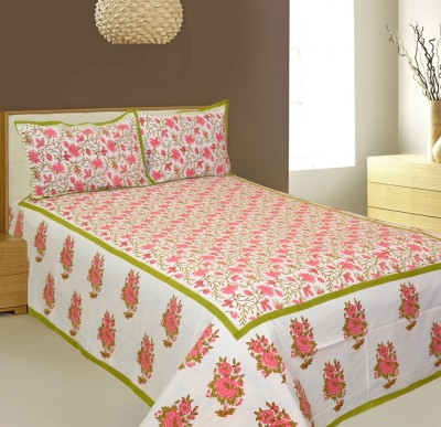 AJ Home Cotton Floral Double Bedsheet