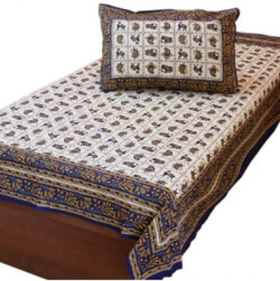 shoppingtara Cotton Animal Single Bedsheet