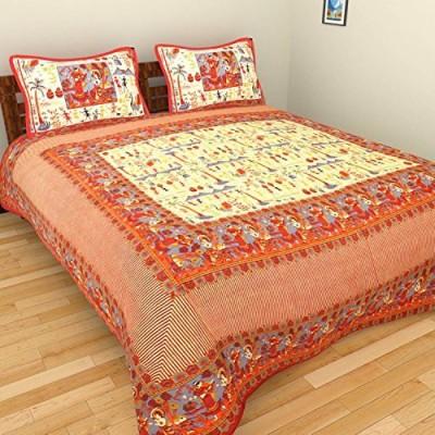 Rajkruti Cotton Abstract King sized Double Bedsheet