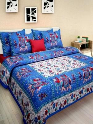 Zerron Cotton 3D Printed Double Bedsheet