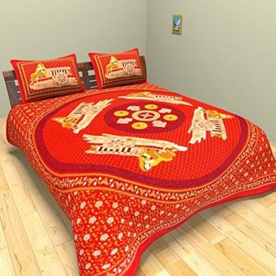 Rajkruti Cotton Printed King sized Double Bedsheet