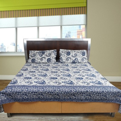 Shoppeholics Polycotton Floral Double Bedsheet