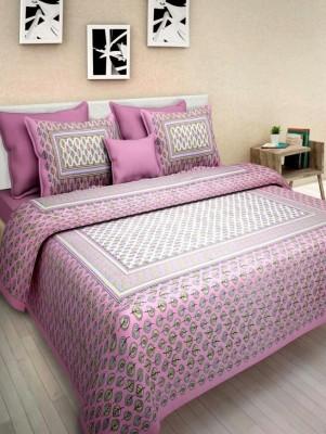 Aditfab Cotton 3D Printed Double Bedsheet