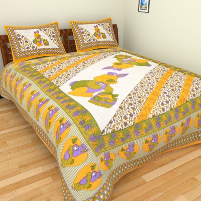 Aone Collection Cotton Cartoon Double Bedsheet