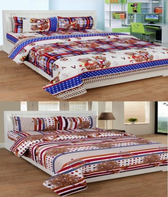 IndianOnlineMall Polycotton 3D Printed Double Bedsheet