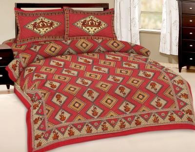 Shreeng Cotton Printed Double Bedsheet