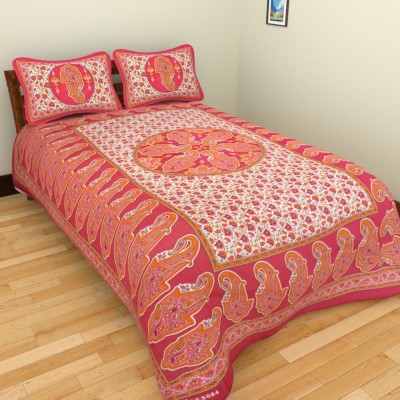 Aone Collection Cotton Abstract Double Bedsheet
