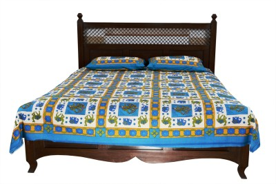 Soundarya Cotton Abstract Double Bedsheet