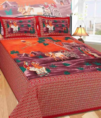 Home Shop Gift Cotton Printed Double Bedsheet