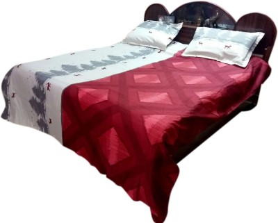 Shreem 2015 Polycotton Abstract Double Bedsheet