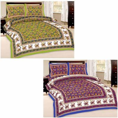 SS Decor Cotton Animal King sized Double Bedsheet