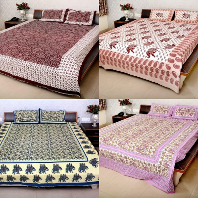 Shop jaipuri rajasthani Cotton Floral Double Bedsheet