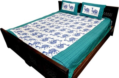 The Art Box Cotton Printed King sized Double Bedsheet