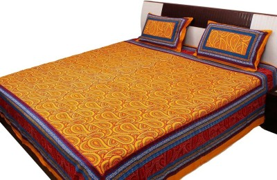 Tradition India Cotton Paisley Double Bedsheet