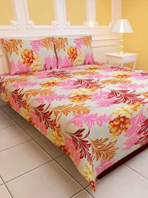 Aastha Polyester Printed Queen sized Double Bedsheet
