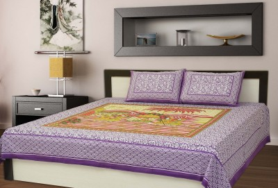 AD and Sons Cotton Printed King sized Double Bedsheet