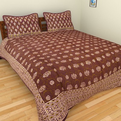 Lavini Collections Cotton Printed King sized Double Bedsheet