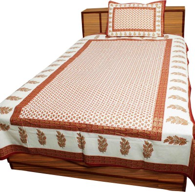 SWEET DREAM Cotton Floral Queen sized Double Bedsheet