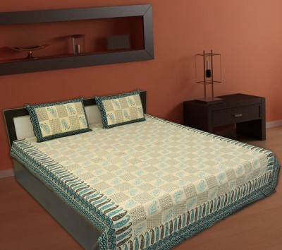 V Home Elegance Satin Paisley Double Bedsheet