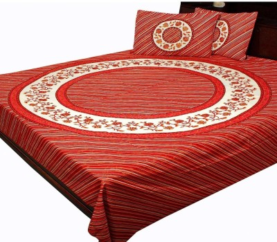 Halowishes Cotton Striped Double Bedsheet