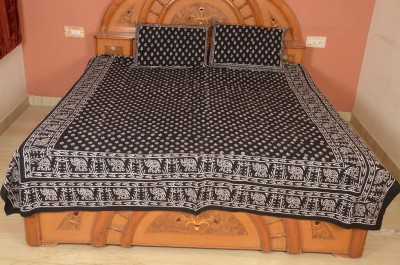 Evergreen Cotton Printed Double Bedsheet