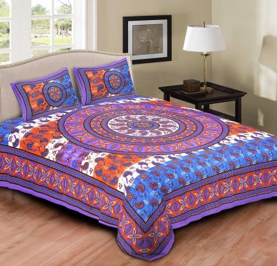 Bedding King Cotton Paisley Double Bedsheet