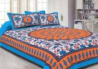 JaipurFabric Cotton Printed Double Bedsheet(Quantity: Set of 3 Pieces (1 Double Bed Sheet + 2 Pillow Covers), Multicolor) best price on Flipkart @ Rs. 799
