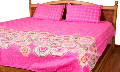 Siyas Collection Polycotton Geometric Double Bedsheet