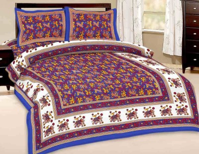 SS Decor Cotton Printed King sized Double Bedsheet