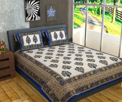 Buy Clues Cotton Printed Double Bedsheet