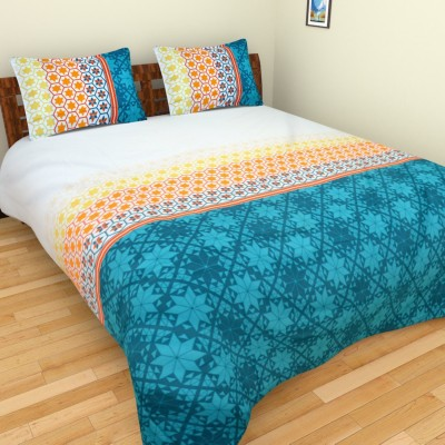 Bichauna by Portico Cotton Linen Blend Geometric King sized Double Bedsheet