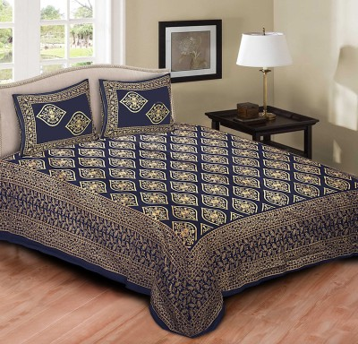 Jay Siyaram Printers Cotton Abstract King sized Double Bedsheet