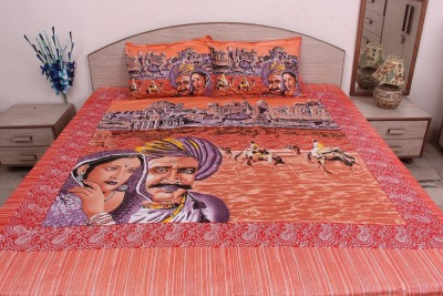 S S Mart Cotton Printed Double Bedsheet