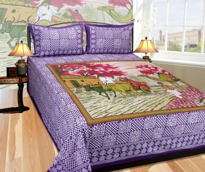 Creativehomes Cotton Printed King sized Double Bedsheet