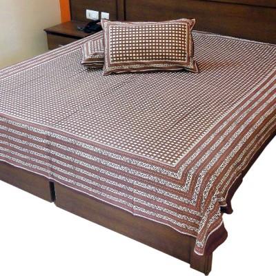 Little India Flora Cotton Bedding Set