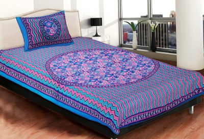 Lovely Home Cotton Printed Single Bedsheet