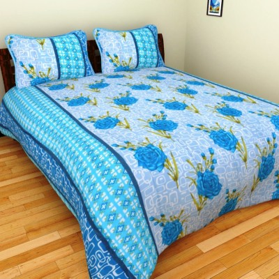 Indianonlinemall Polycotton Embroidered Double Bedsheet