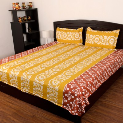 Tag Products Cotton Printed Double Bedsheet