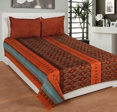 BSB Trendz Velvet Printed Double Bedsheet