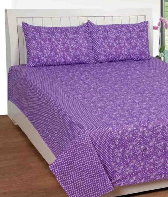 Moms Collection Cotton Floral Double Bedsheet