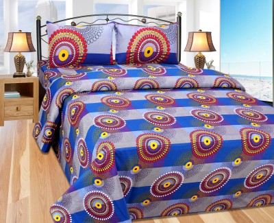 Pasricha Handlooms Cotton Self Design Double Bedsheet