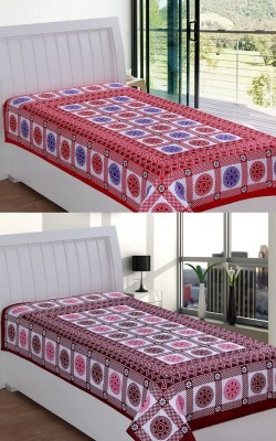 Elegance Cotton Abstract Single Bedsheet