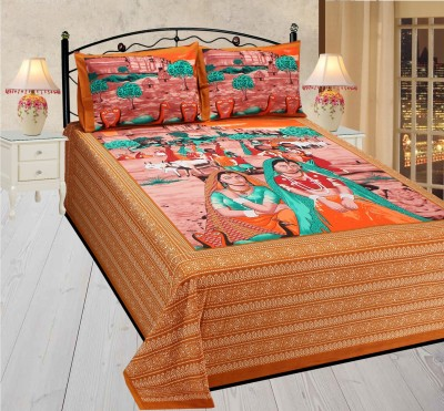 Fresh from Loom Cotton Self Design Double Bedsheet