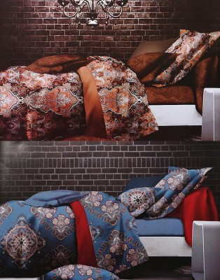 Home Basics Polycotton Abstract King sized Double Bedsheet