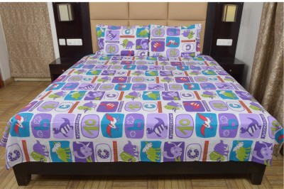 Manzoni by KAWAI COLLECTION Cotton Animal Double Bedsheet