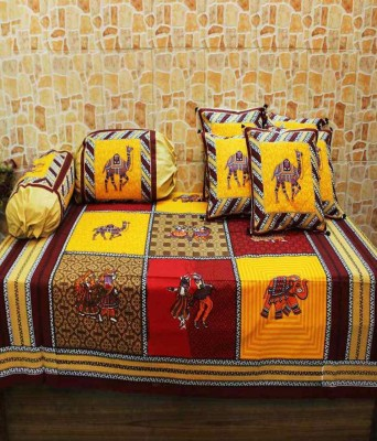 Mable Cotton Printed Single Bedsheet