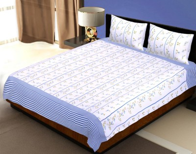 Tag Product Store Cotton Floral Double Bedsheet