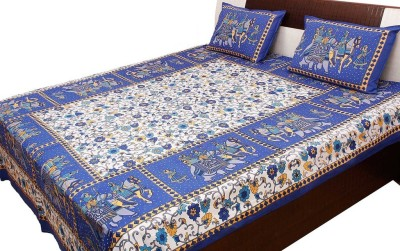 Fabstyle Cotton Printed Double Bedsheet